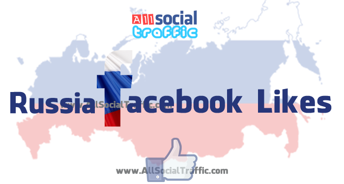 Purchase Russia Facebook Fan Page Likes